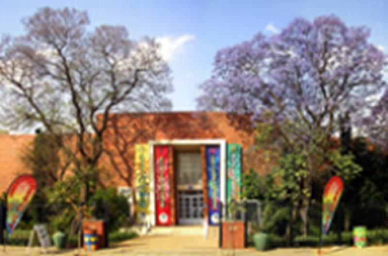 William Humphreys Art Gallery, Kimberley